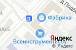 Схема проезда до компании QIWI Post в Москве