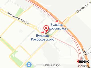 Ремонт холодильника у метро Бульвар Рокоссовского