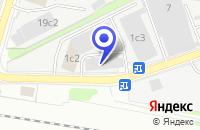 Схема проезда до компании ПТФ СИ ПИ ЭЙЧ ИНДАСТРИЗ в Москве