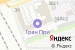 Схема проезда до компании Гран При в Москве