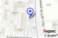 Схема проезда до компании СТО SOKOL OPEL в Егорьевске