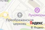 Схема проезда до компании Лукоморь в Москве