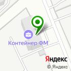 Местоположение компании ПКФ Стройбетон