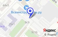 Схема проезда до компании ФАБРИКА МЯГКОЙ МЕБЕЛИ МЕБЕЛЬ РОССИИ в Москве