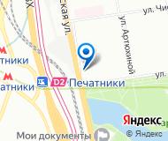 Центр Бурового Оборудования ООО
