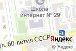 Схема проезда до компании Донецкая общеобразовательная школа I-III ступеней №52 в Донецке