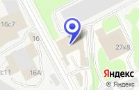 Схема проезда до компании АВТОСЕРВИСНОЕ ПРЕДПРИЯТИЕ ЗЕТТА-СЕРВИС в Москве