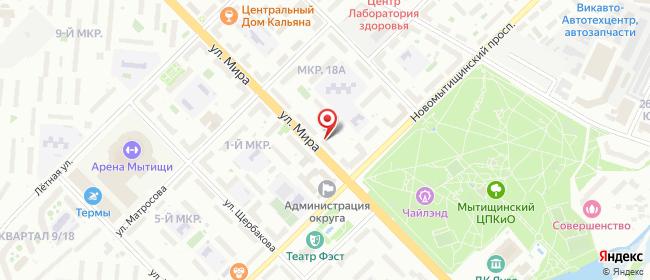 Карта расположения пункта доставки Мытищи Мира в городе Мытищи