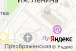 Схема проезда до компании Избушка в Москве