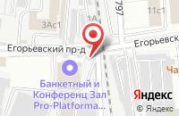 Схема проезда до компании Интерпанель в Москве