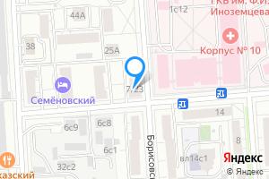 Комната в трехкомнатной квартире в Москве Лечебная ул, 7/23