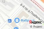 Схема проезда до компании Камуфляж-Рыбалка в Москве