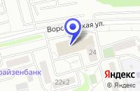 Схема проезда до компании САЛОН КРАСОТЫ АЛЕСЯ-С в Москве