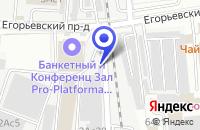 Схема проезда до компании ПТФ РЕНЕХАУПЛАСТ в Егорьевске