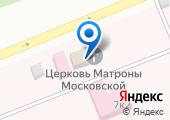 Храм блаженной Матроны Московской на карте
