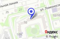 Схема проезда до компании ЭКОЛОГИЧЕСКИЙ ЦЕНТР ЭКО-ДОНТ в Домодедово