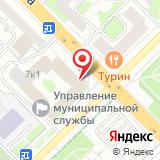 Администрация городского поселения Мытищи