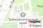 Схема проезда до компании Храм Трех Святителей в Донецке