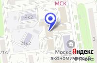 Схема проезда до компании МЕБЕЛЬНЫЙ МАГАЗИН ЛЕДИКОМ в Москве