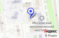 Схема проезда до компании ТФ КАСВЕС-СЕРВИС в Москве