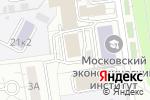 Схема проезда до компании Касс-Сервис в Москве