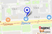 Схема проезда до компании ВЫСТАВОЧНАЯ КОМПАНИЯ АРХИМЕД в Москве