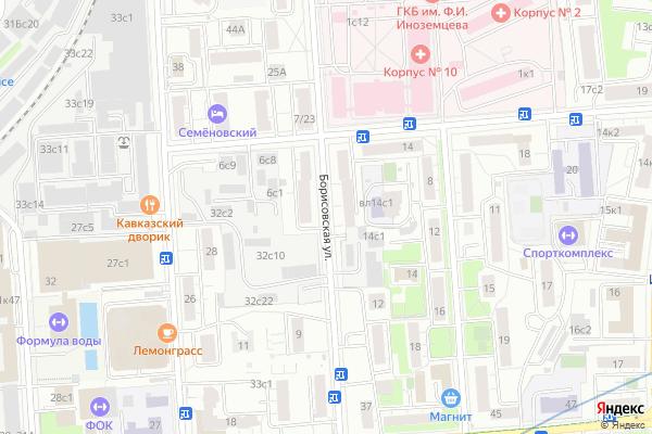 Ремонт телевизоров Улица Борисовская на яндекс карте