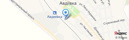 Авдеевское производственное управление водо-канализационного хозяйства на карте Авдеевки