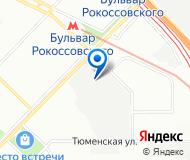 """""""Прима Сервис """" ООО"""
