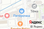 Схема проезда до компании Smoke relax в Москве