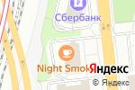 Схема проезда до компании Автобыстро в Москве