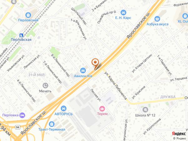 Остановка Ярославское шоссе / Платформа Перловская (Московская область)