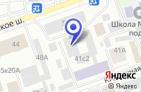 Схема проезда до компании АВТОСЕРВИСНОЕ ПРЕДПРИЯТИЕ ТАИР-АВТОЭЛЕКТРОНИКА в Москве