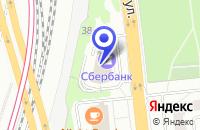 Схема проезда до компании ЛЮБЛИНСКОЕ ОТДЕЛЕНИЕ № 7977 СБЕРБАНК РОССИИ в Москве