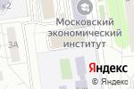 Схема проезда до компании ЦНИИ Машдеталь в Москве