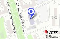 Схема проезда до компании АВТОШКОЛА КАНИС в Москве