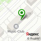 Местоположение компании СКАРАБЕЙ