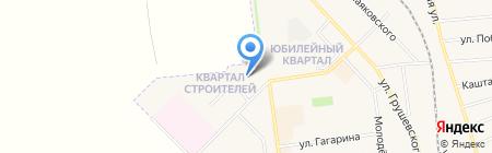 Авдеевский клуб органического земледелия на карте Авдеевки