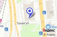 Схема проезда до компании ВНИИ ПОДЪЕМНОГО ТРАНСПОРТНОГО МАШИНОСТРОЕНИЯ (ВНИТМАШ) в Москве