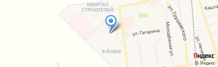 Second Hand магазин на карте Авдеевки