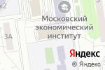 Схема проезда до компании Автор в Москве