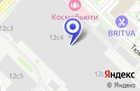 Схема проезда до компании ТФ ТЕХНОКОЛОР-М в Москве