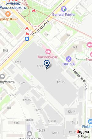 МАГАЗИН БЫТОВОЙ ТЕХНИКИ ФЕРАБОЛИ на карте Москвы