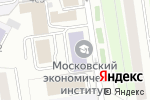 Схема проезда до компании Code-Class в Москве