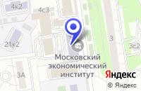 Схема проезда до компании АРИНТЭК в Москве