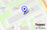 Схема проезда до компании САНДРА-ГК в Москве