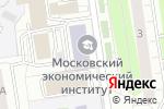 Схема проезда до компании Профессиональная поклейка обоев Клеомастер в Москве
