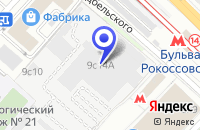 Схема проезда до компании МЕБЕЛЬНЫЙ МАГАЗИН ТОРИС в Москве