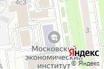 Схема проезда до компании Научно-практический центр глубинной психологии и психосоматики в Москве