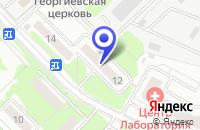 Схема проезда до компании ИНФОРМАЦИОННЫЙ ЦЕНТР ЯНИТ в Мытищах